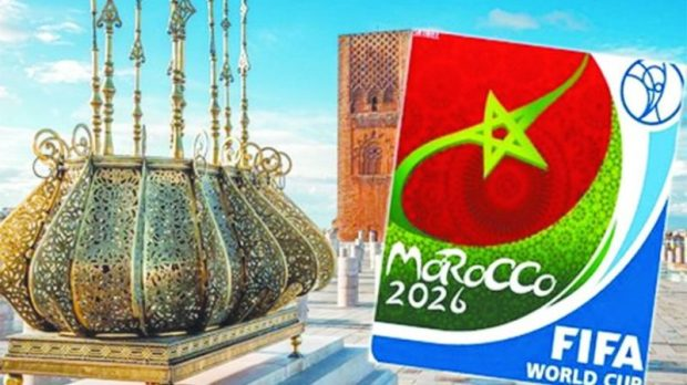 Morocco-launch-2026-World-Cup-bid.jpg