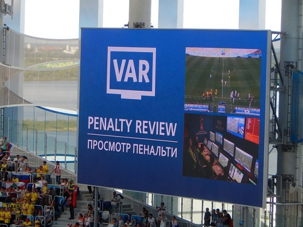 VAR Display Image